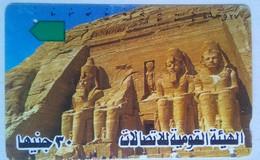 Egypt Sculptor - Egypte