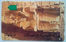 Statue - Egypt