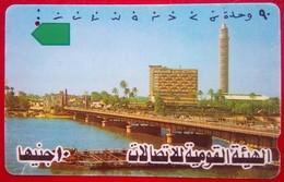 Egypt Tower - Egipto