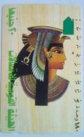 Egypt Cleopatra - Egipto