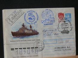 A12/878 ENVELOPPE   VENTE RAPIDE A 1 EURO - Polar Ships & Icebreakers