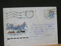 A12/882 ENVELOPPE RUSSE   VENTE RAPIDE A 1 EURO - Polar Ships & Icebreakers