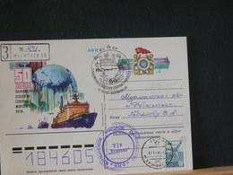 A12/885 CP    RUSSE   VENTE RAPIDE A 1 EURO - Polar Ships & Icebreakers