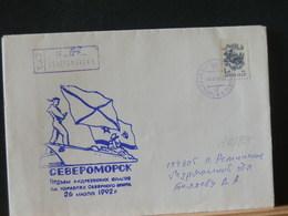 A12/887  LETTRE    RUSSE   VENTE RAPIDE A 1 EURO - Polar Ships & Icebreakers