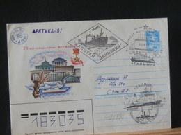 A12/890  LETTRE    RUSSE   VENTE RAPIDE A 1 EURO - Polar Ships & Icebreakers