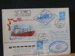 A12/891  LETTRE    RUSSE   VENTE RAPIDE A 1 EURO - Polar Ships & Icebreakers