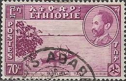 ETHIOPIA 1947 Canoe On Lake Tana - 70c - Mauve FU - Äthiopien