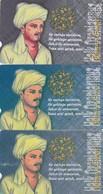 Turkey, TR-TT-N-0129, 129a And 129b, Set Of 3 Cards, Turkish Folk Poets, Yunus Emre, 2 Scans. - Turchia