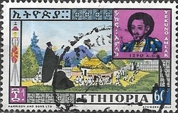 ETHIOPIA 1962 Ethiopian Rulers - 60c - Yekuno Amlak And Abuna Tekle Haimanot Preaching In Ankober FU - Äthiopien