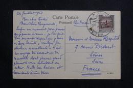 PALESTINE - Affranchissement Plaisant De Jérusalem Sur Carte Postale En 1953 Pour La France - L 61066 - Palästina