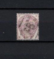 N° 77 TIMBRE GRANDE-BRETAGNE OBLITERE    DE 1883         Cote: 40 € - 1840-1901 (Victoria)