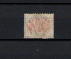 N° 84 TIMBRE GRANDE-BRETAGNE OBLITERE   DE 1883           Cote: 450 € - 1840-1901 (Victoria)
