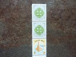 1986  Manx Heritage Year   SG = 315/316   **   MNH - Man (Insel)