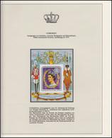 Comoren Jubiläum Elizabeth II. Portrait Im Lorbeerkranz, Block UNGEZÄHNT ** - Case Reali