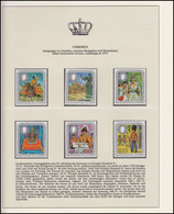 Comoren Jubiläum Elizabeth II. Krönungszeremonie, 6 Marken Gezähnt ** - Case Reali