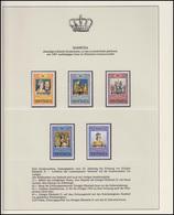 Barbuda Jubiläum Elizabeth II. Krönungszeremonie, 5 Marken Mit Aufdruck ** - Case Reali
