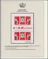 Salomon-Inseln Jubiläum Elizabeth II. Portrait & Drache & Adler, Block ** - Case Reali