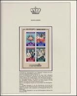 Bangladesh Jubiläum Elizabeth II. Krönungszeremonie, Block ** - Case Reali