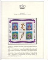 Barbuda Jubiläum Elizabeth II. Krone & Krönungsinsignien, 3 Blöcke ** - Case Reali