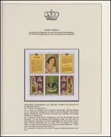 Cook-Inseln Jubiläum Elizabeth II. Portraits & Krönunginsignien, 3 Blöcke ** - Case Reali
