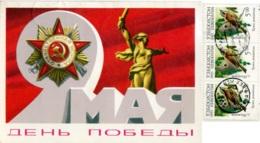 O'ZBEKISTON  UZBEKISTAN  Giornata Della Vittoria  День Победы  Communism  Communisme  Nice Stamps Bird - Oezbekistan