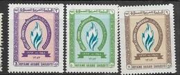 Saudi Arabia 1964   Sc#282-4  Human Rights Set  MNH  2016 Scott Value $16.50 - Saudi-Arabien