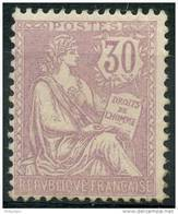 France (1902) N 128 * (charniere) - France