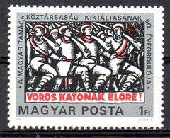 HONGRIE. N°2650 De 1979. République Des Conseils De Hongrie. - Ungarn