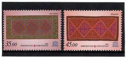 Kyrgyzstan.2014 Carpets. UNESCO. 2v: 35, 45  Michel # 794-95 - Kyrgyzstan
