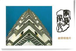 """Chine Un Lot De 20 Cartes Neuves """"Vue De Ningxia"""" - 1949 - ... People's Republic"""