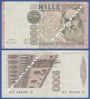ITALY ITALIA 1000 Lire 1982 B MARCO POLO And DOGE'S PALACE IN VENICE (Venezia) DECRETO 6 GENNAIO 1982 - 1000 Lire