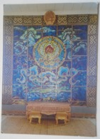 D171717 Mongolia  Postcard - - Stamp Horse Rabbit Bird - Mongolië