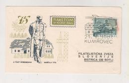 YUGOSLAVIA,1967 KUMROVEC Rocket Post Cover - 1945-1992 Sozialistische Föderative Republik Jugoslawien
