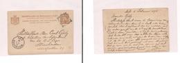 Dutch Indies - Cover - 1895 Soerakarta To Wiesbaden Germany Stat Card. Easy Deal. - Indes Néerlandaises