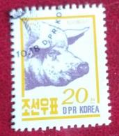 Porc (Animaux) - Corée Du Nord - 1990 - Corée Du Nord