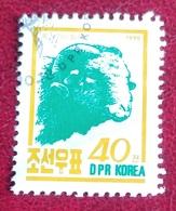 Mouton (Animaux) - Corée Du Nord - 1990 - Corée Du Nord