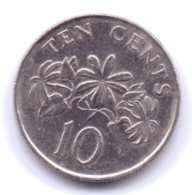 SINGAPORE 2007: 10 Cents, KM 100 - Singapour