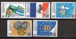 GRECE 1989 ** - Griechenland