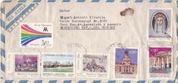 ARGENTINE ENVELOPPE CIRCULEE DE BUENOS AIRES A MONTEVIDEO, URUGUAY ANNEE 1987, PAR AVION RECOMMANDE  -LILHU - Argentina