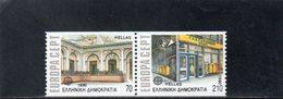 GRECE 1990 ** - Griechenland
