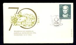 YUGOSLAVIA 1962 - Commemorative Envelope For Occasion Of 70 Anniversary Of Birth Of TITO. Commemorative Cancel KUMROVEC - 1945-1992 Sozialistische Föderative Republik Jugoslawien