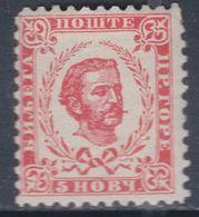Monténégro N° 10 X Partie De Série : Prince Nicolas : 5 N. Rouge Trace De Charnière Sinon TB - Montenegro