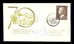 YUGOSLAVIA 1962 - Commemorative Envelope For Occasion Of 70 Anniversary Of Birth Of TITO. Commemorative Cancel ZAGREB - 1945-1992 Sozialistische Föderative Republik Jugoslawien