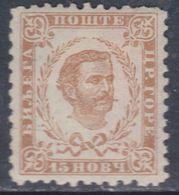 Monténégro N° 13 X Partie De Série : Prince Nicolas : 15 N. Bistre Trace De Charnière Sinon TB - Montenegro