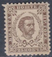 Monténégro N° 14 X Partie De Série : Prince Nicolas : 25 N. Brun Trace De Charnière Sinon TB - Montenegro
