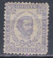 Monténégro N° 11b B X Partie De Série : Prince Nicolas : 7 N. Lilas Dentelé 12 Trace De Charnière Sinon TB - Montenegro