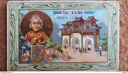 CPA PEKIN PORTE DU PALAIS IMPERIAL WARTEL  OFFERT PAR MAISON BERIOT LILLE CHICOREE DES ROIS  DECOR ART NOUVEAU - Chine