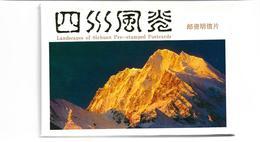 Chine Un Lot De 20 Entiers Postaux Cartes (vues De Sichuan) - 1949 - ... People's Republic