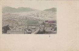 Nagasaki - Port      (A-219-200113) - Japon
