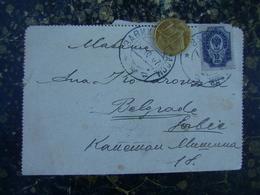 Poland-Zawichost-Serbia-Beograd-Russia-10 Kop.1907  (4179) - Storia Postale